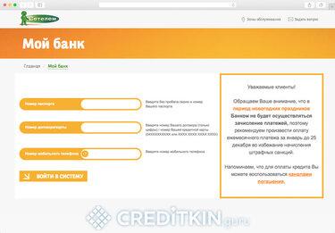 аннуитетный и дифференцированный платеж по кредиту формула