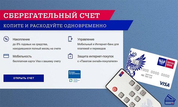 Оформить кредит онлайн на карту виза взять кредит в европа банке калькулятор