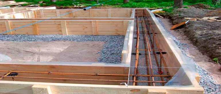 какая марка бетона для ленточного фундамента