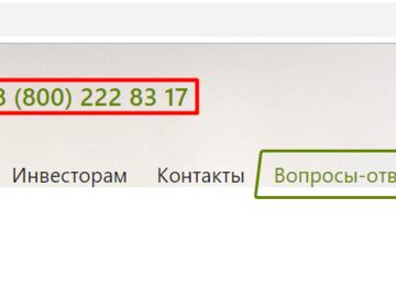 кредит24 ру микрозайм личный кредит на киви кошелек в украине