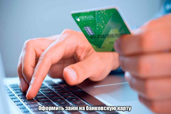 Хоме кредит банк дебетовые карты