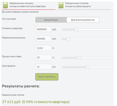 Втб взять кредит наличными рассчитать калькулятор 200000