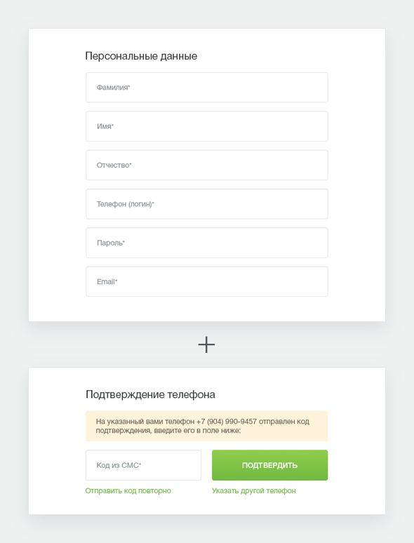Онлайн заявка на кредит первое мурманское банки уссурийска онлайн заявки на кредит