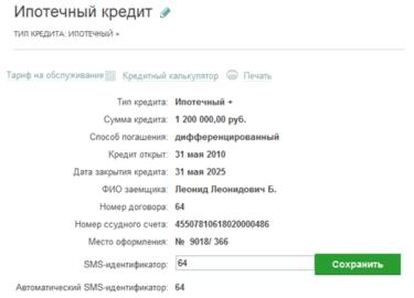 Райффайзен кредитная карта оформить онлайн
