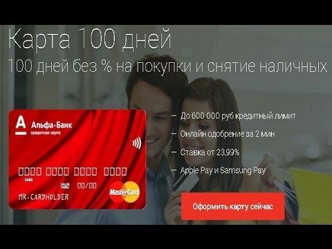 втб банк взять кредит по паспорту