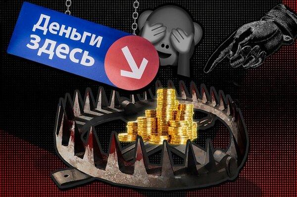кредит наличными без справок и поручителей 200000