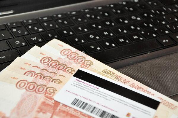 Моментальный займ на карту без проверок украина круглосуточно vam-groshi.com.ua