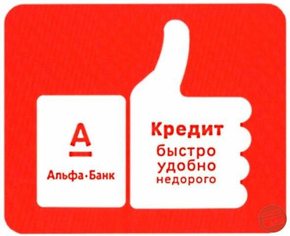 банки твери онлайн заявки динеро как оплатить кредит