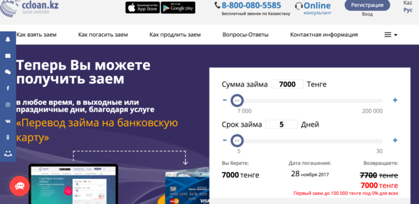 реквизиты сбербанка уральский банк пао сбербанк 7003/0759