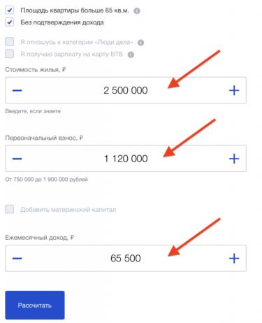 втб ипотека калькулятор 2020 без первоначального взноса рассчитать