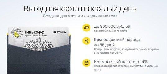 хоум кредит банк челябинск дебетовая карта