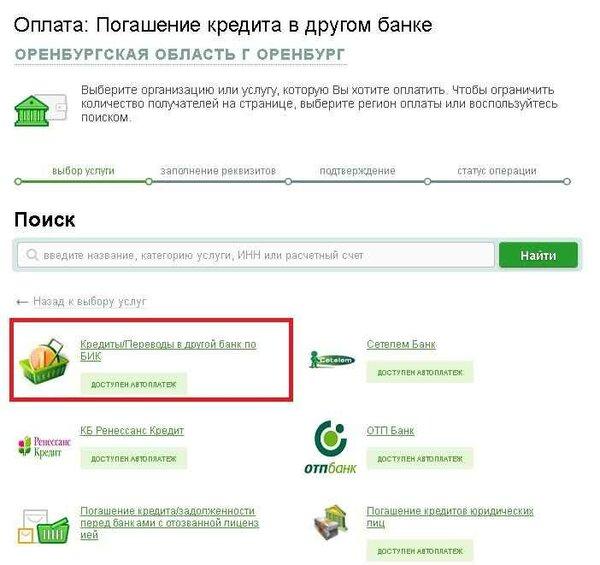 Кредиты онлайн лето банк карта онлайн кредит наличными от хоум кредит банка