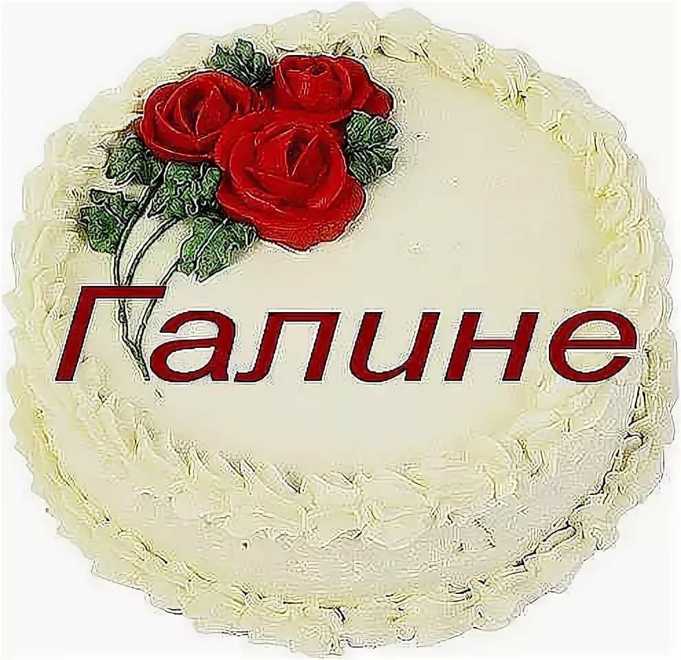 Коньяк картинки, поздравительная открытка с днем рождения галине владимировне