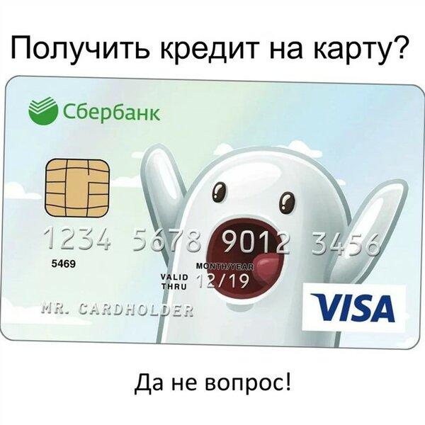 Проверить задолженность по кредиту по фамилии бесплатно