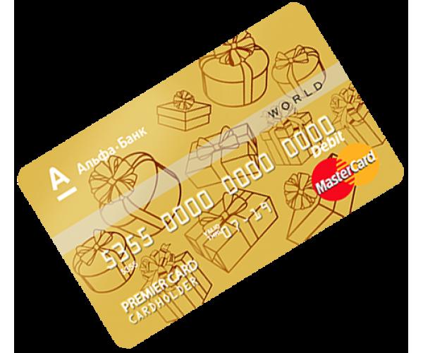 считается ли кредитная карта кредитом