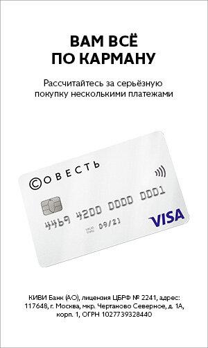 банк хоум кредит владикавказ телефон горячей линии онлайн кредит наличными банк yandex.ru