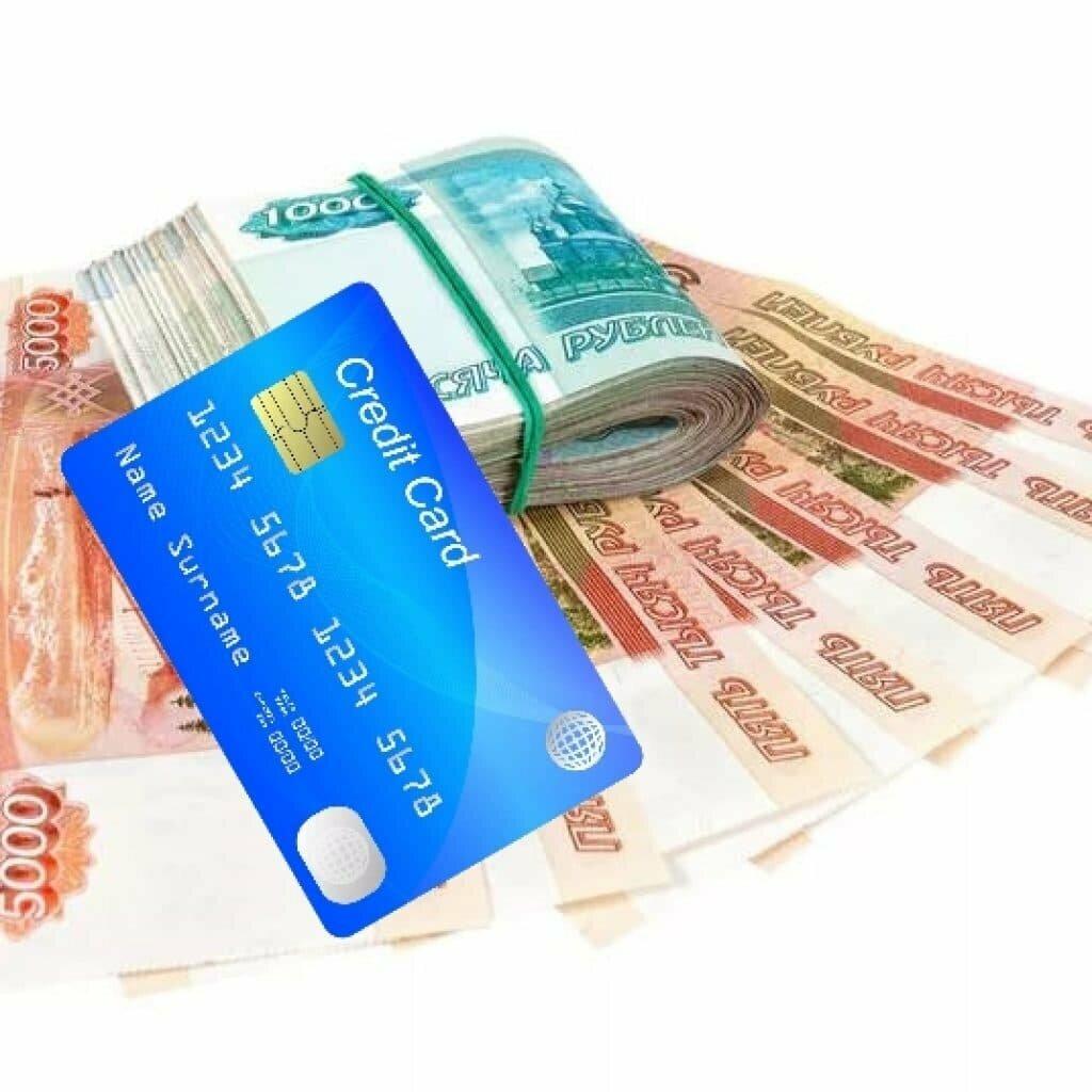 кредитный заем микрозаймы