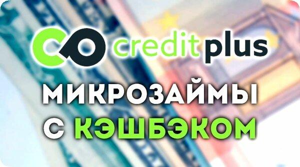 Ст 6 о потребительском кредите
