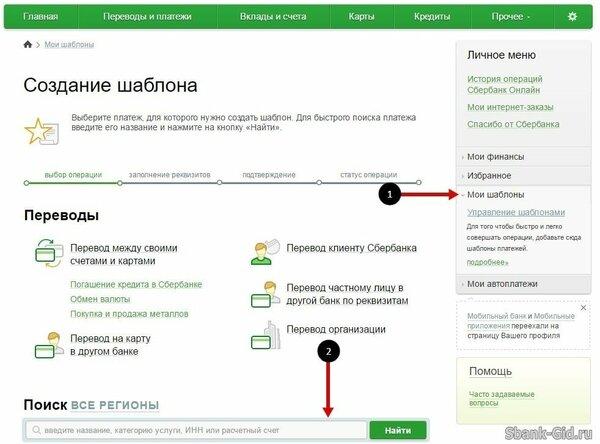 хоум кредит банк оплата кредита онлайн с карты