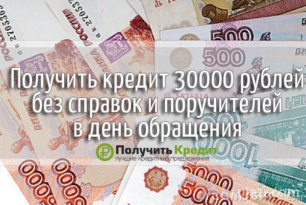 быстро деньги онлайн займы на карту без отказа без процентов в курске