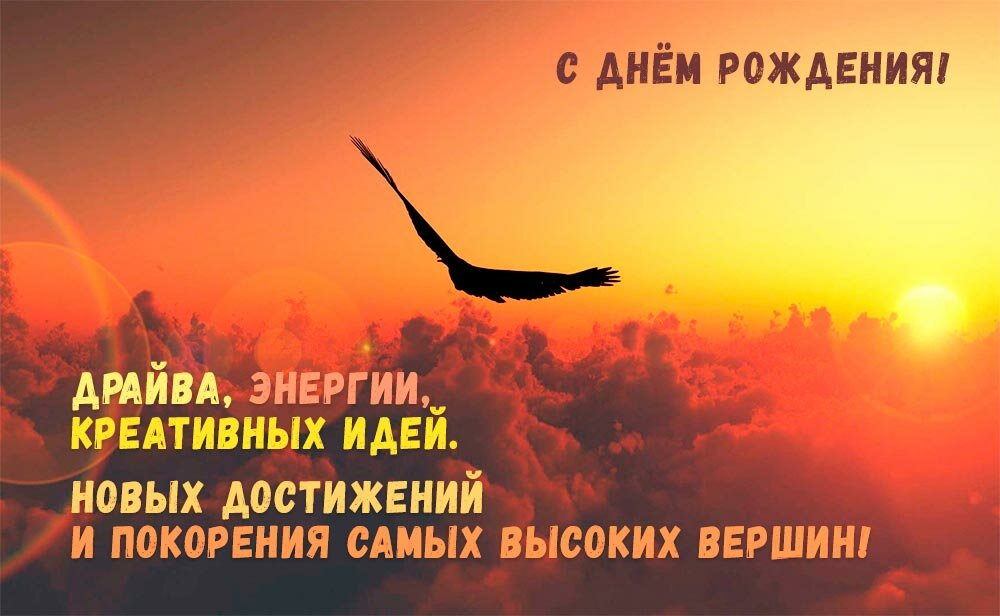 День города открытка санкт петербург рецепт, ниже