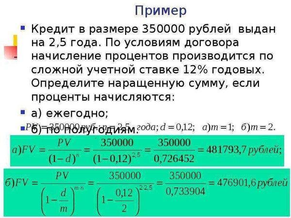 тинькофф банк посмотреть статус заявки на кредит