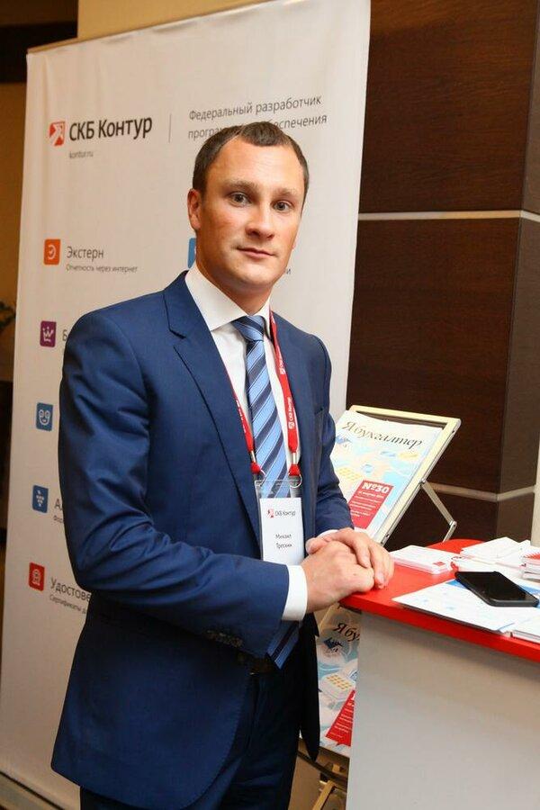 как проверить остаток трафика на мтс украина