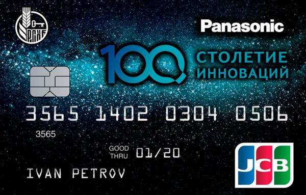 где взять деньги с плохой кредитной историей и просрочками в новосибирске