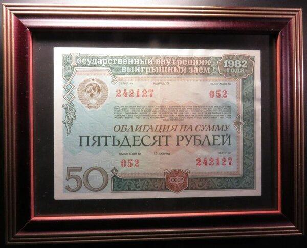Пао сбербанк новосибирск адреса