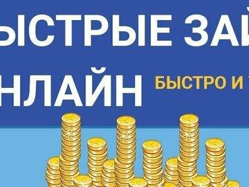 кредит железногорск курская область