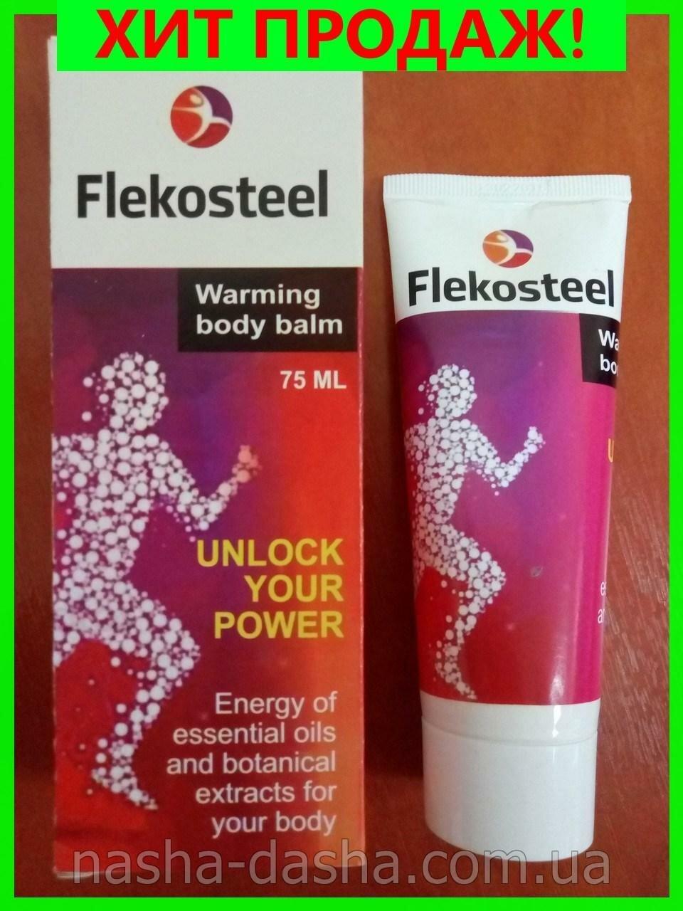 Flekosteel - гель для суставов в Бийске