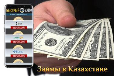 Микрокредит каспий банк втб 24 владимир взять кредит