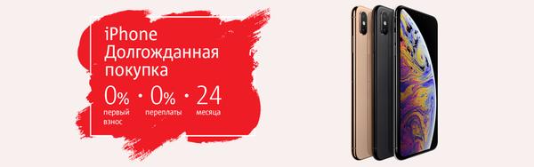 самара микрокредит адрес рост просроченных кредитов