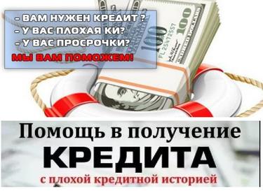 Получить кредит с просрочкой в екатеринбурге хендай солярис в кредит рассчитать онлайн