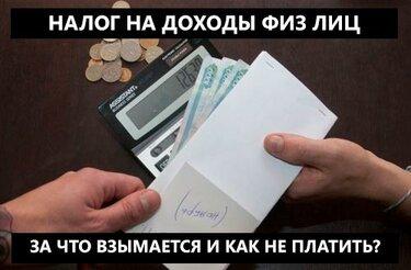 платеж кредиту сбербанк