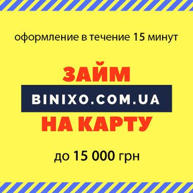 где занять на яндекс без карты www pochtabank ru оплатить кредит
