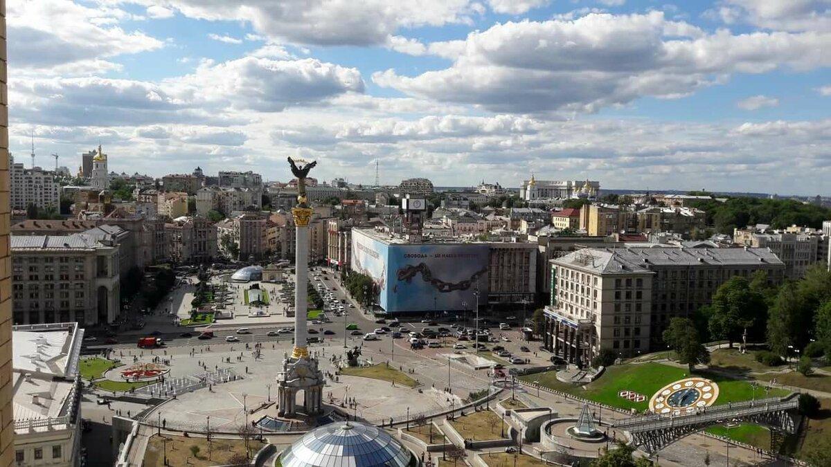 увеличивает украина фотки города арабский флаг