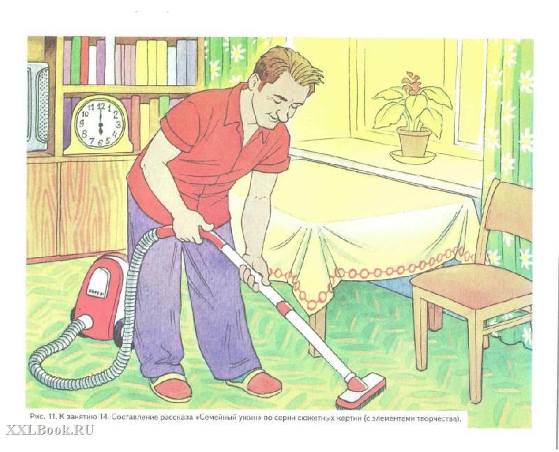 Папа картинки для детей в садик, послать открытку