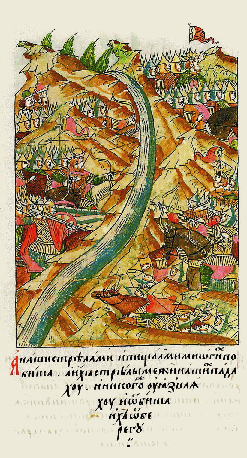 17 октября 1480 года началось знаменитое «стояние на Угре», закончившееся окончательным освобождением России от монголо-татарского ига
