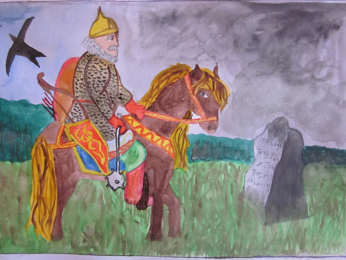 иллюстрации к былине ильины три поездочки владелица