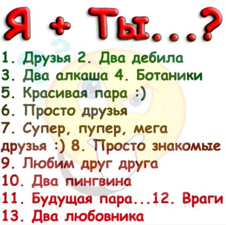 Игры на картинках с вопросами и ответами