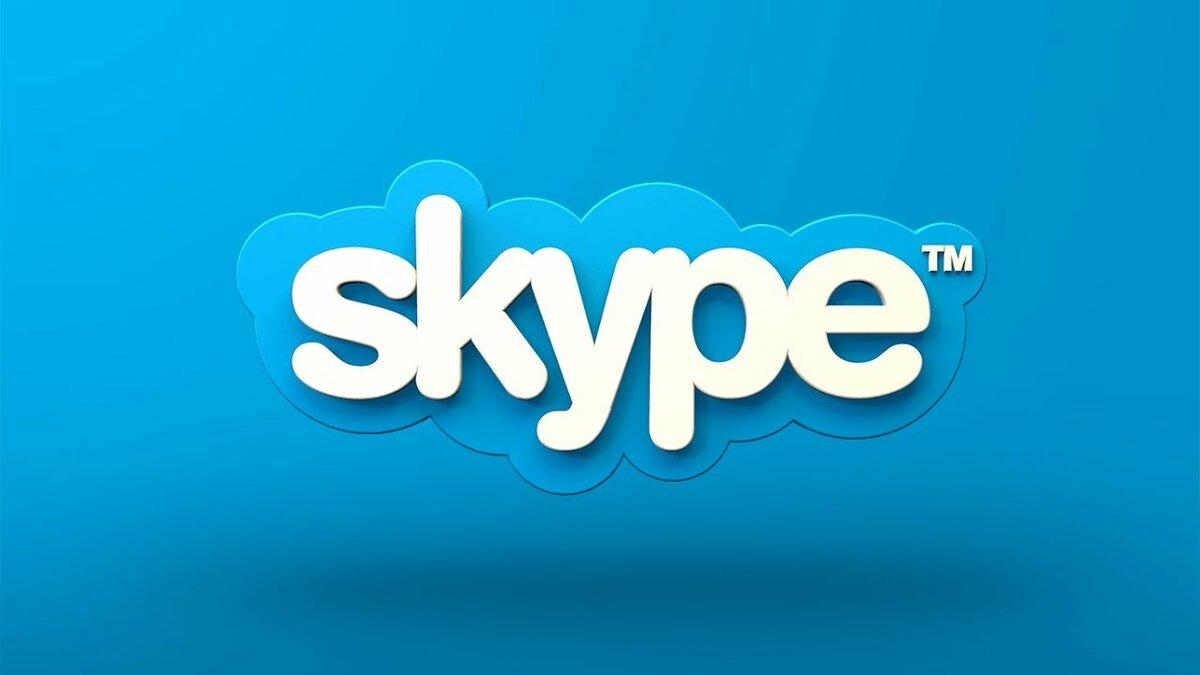 картинка страницы скайпа это первая ассоциация