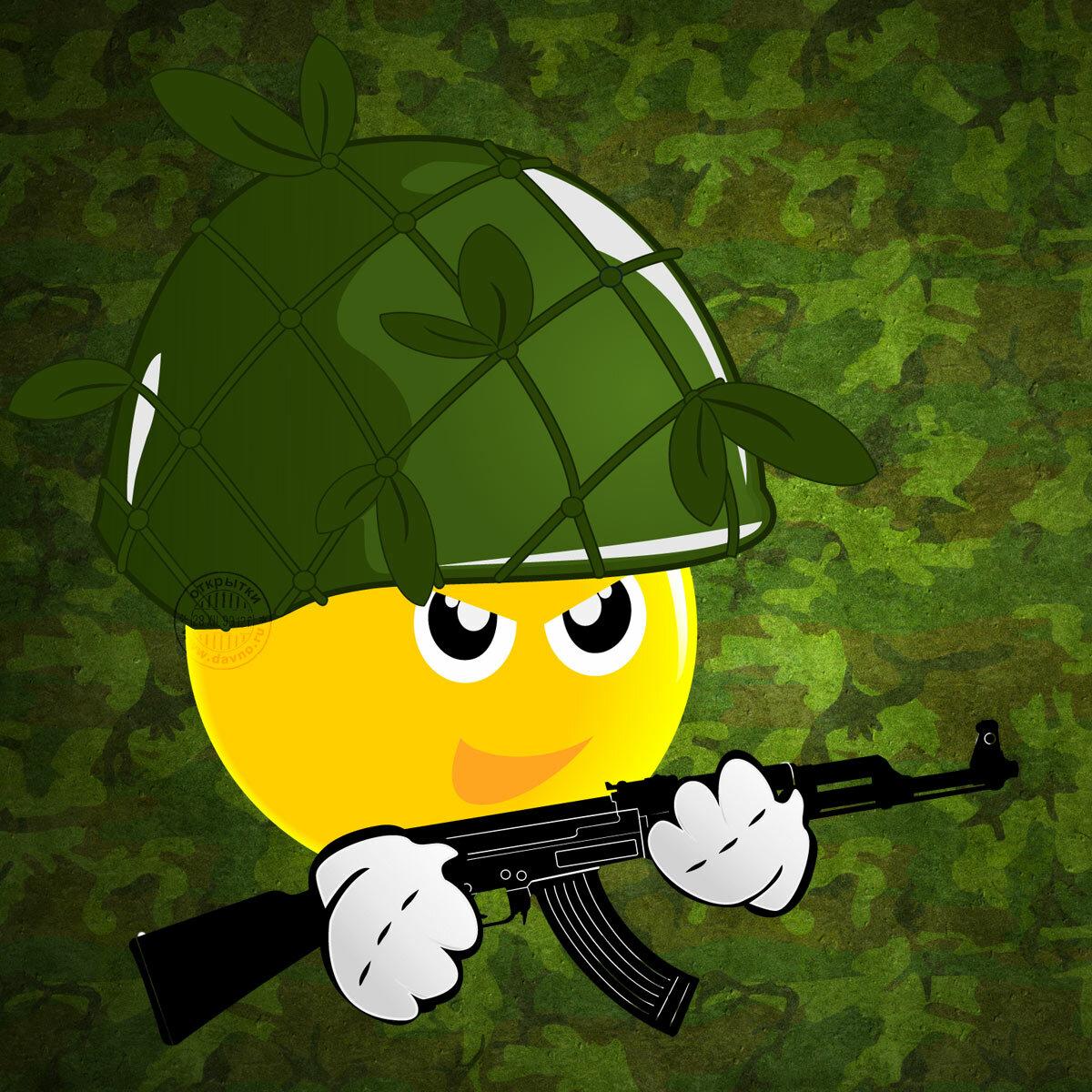 смайлы военные картинки
