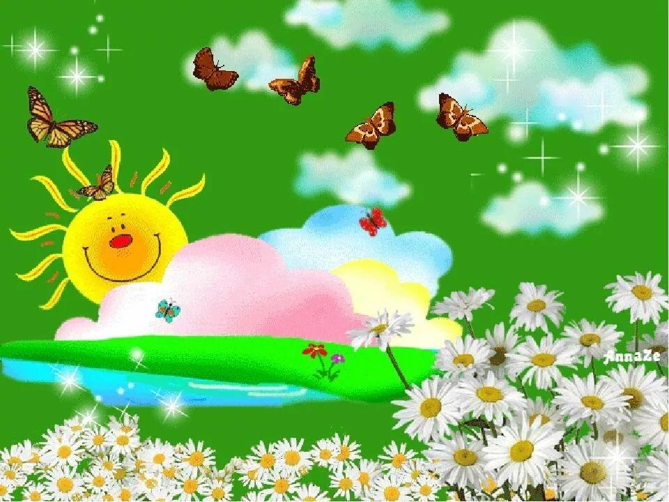 День рождения, картинки анимация на тему лето