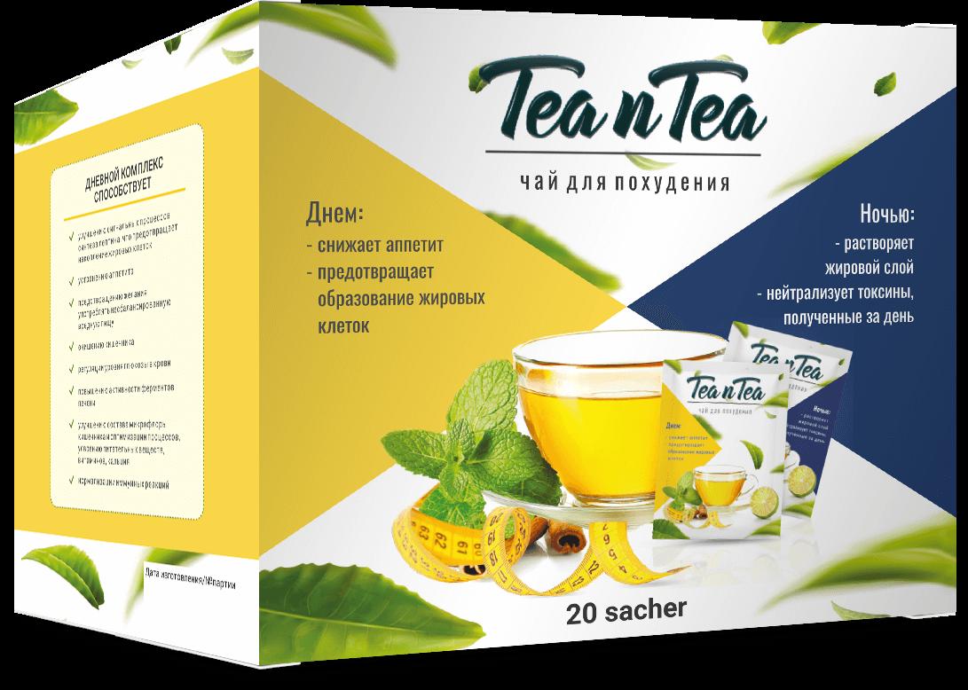 TEA n TEA чай для похудения в Курске