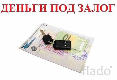 Сберкнижка красноярск займы