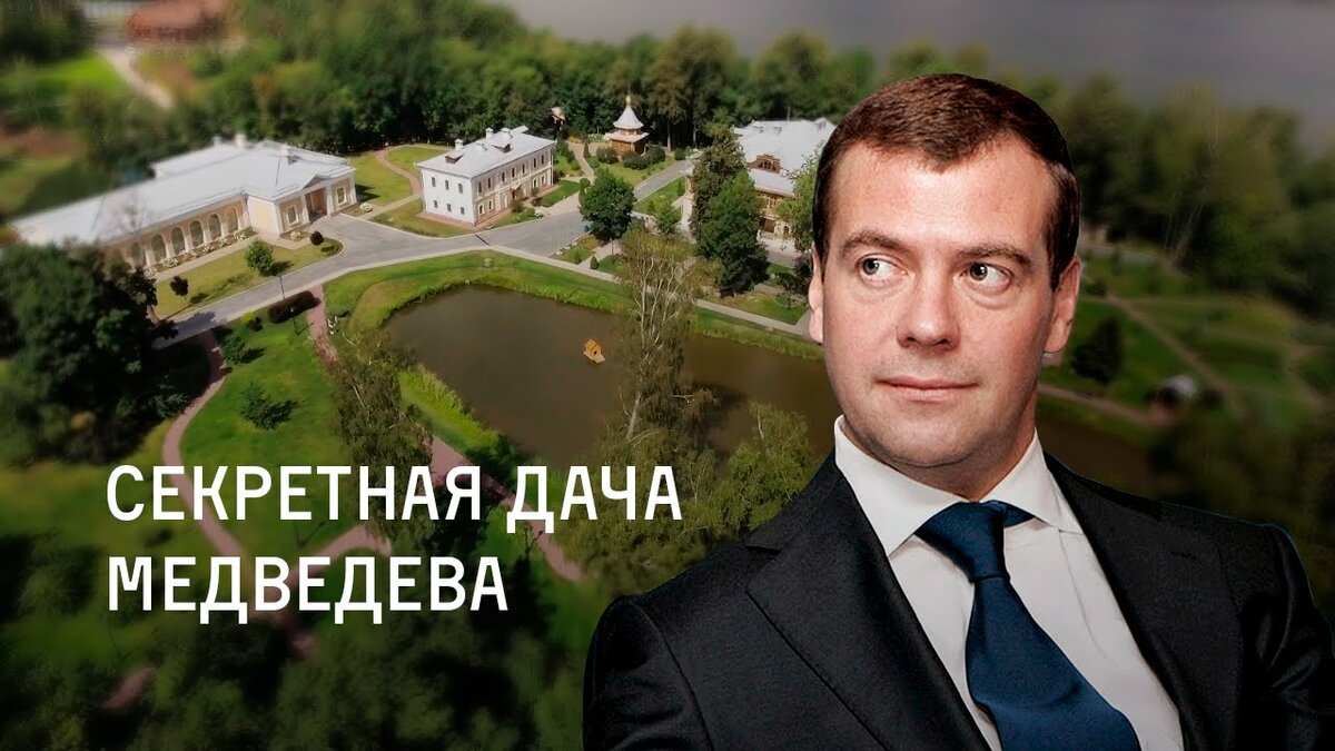 потому для владения дмитрия медведева фото вас, жкх