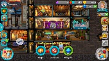 игры онлайн на деньги бесплатно