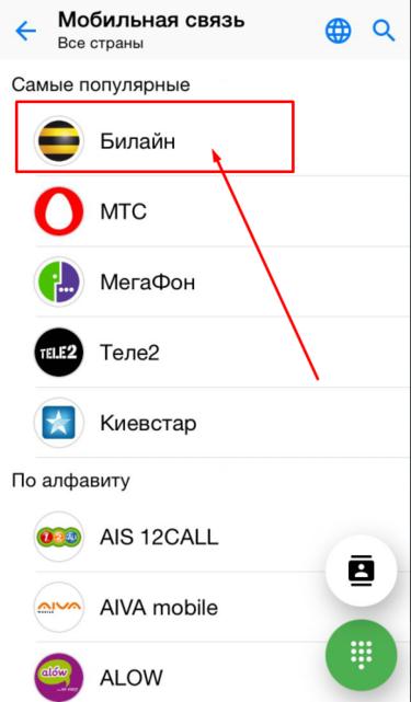 онлайн конвертер валют биткоин рубль