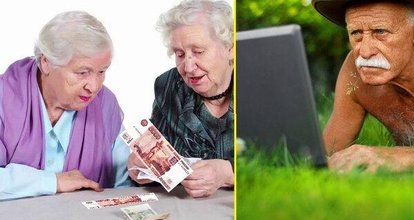 дают ли банки кредиты пенсионерам